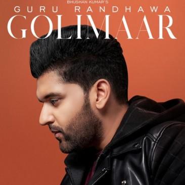 GOLIMAAR