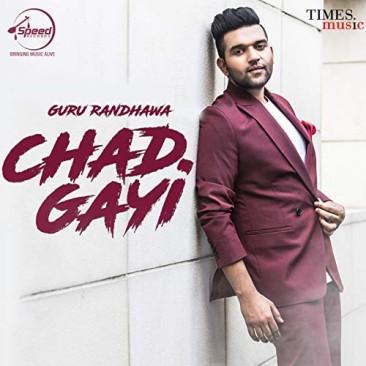 Chhad Gayi